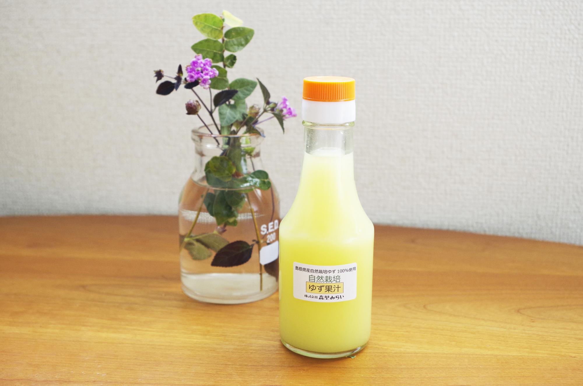 【2月のおすすめ】自然栽培ゆず果汁★限定生産